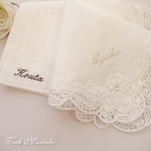 シルクの花嫁ハンカチ